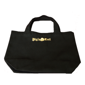 PIG'S TAIL Lunch Bag
