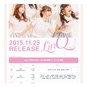 福岡で活動するアイドルグループ「LinQ」